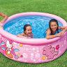 Надувной бассейн для девочек INTEX 28104