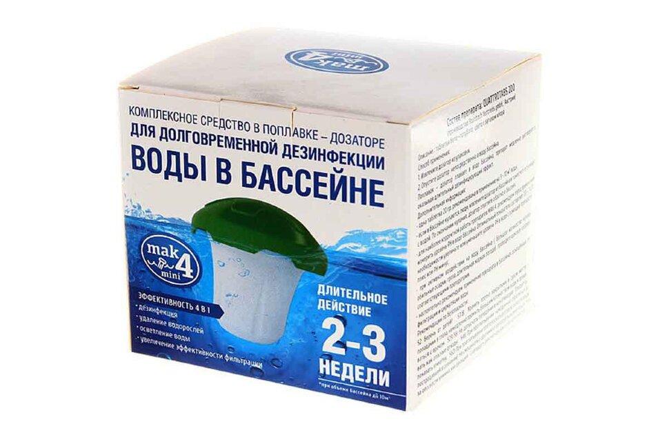 """Препарат для дезинфекции в плавающем диффузоре """"МАК4 мини"""" в Клину"""