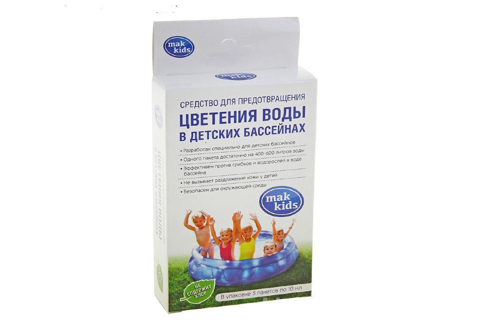 """Мультифункциональный препарат для детских бассейнов """"МАК KIDS"""" в Новосибирске"""