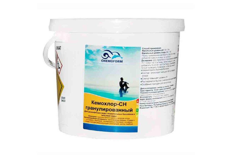 0401005/0405001 Chemoform, Кемохлор СН-Гранулированный, 5 кг в Тюмени