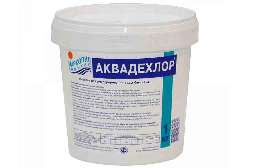 M02 Маркопул Кемиклс, аквадехлор, 1кг ведро для дехлорирования воды в Перми