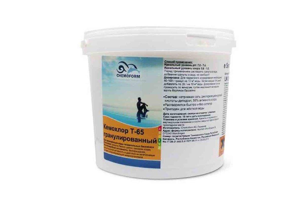 0501005 Chemoform, Кемохлор Т-65 гранулированный, 5 кг в Калуге