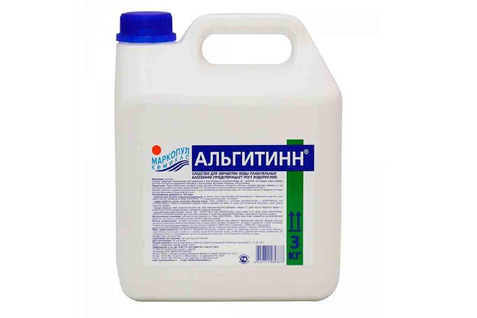 M06 Маркопул Кемиклс Альгитинн 3л канистра для борьбы с водорослями В Красноярске
