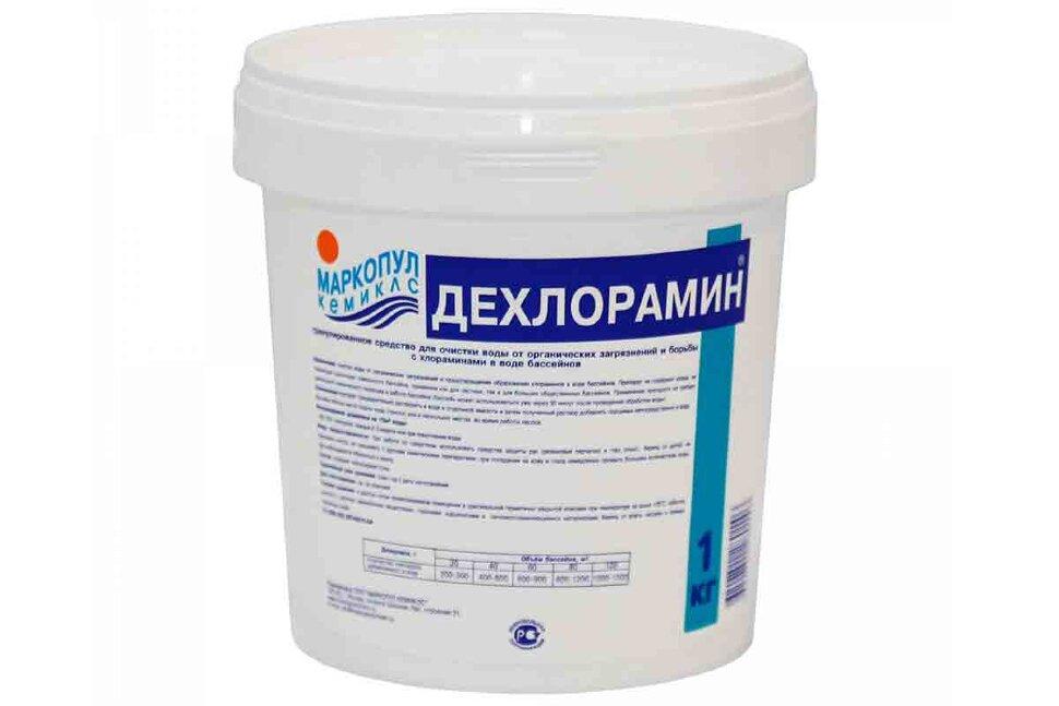 M13 Маркопул Кемиклс Дехлорамин 1кг ведро в Санкт-Петербурге