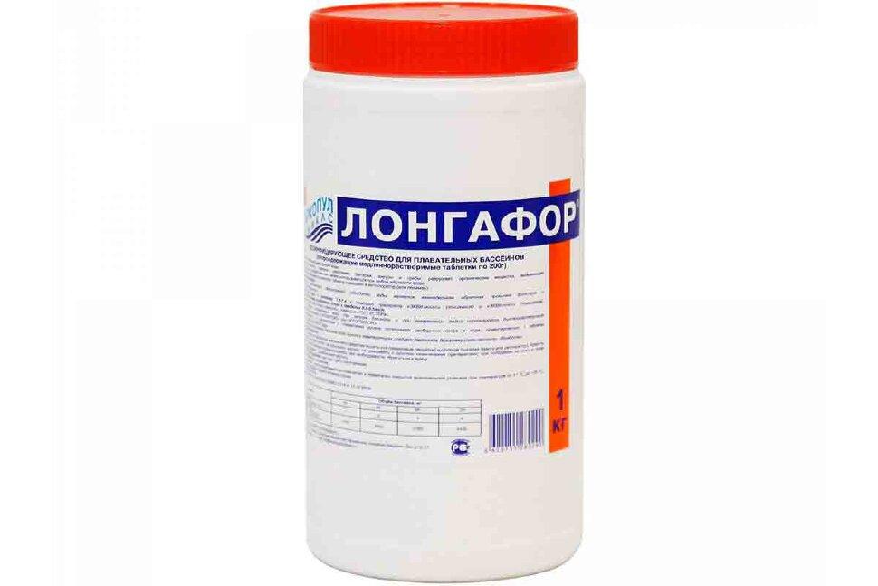 М16 Маркопул Кемиклс, Лонгафор, 1кг банка, табл. 200гр для дезинфекции воды в Санкт-Петербурге