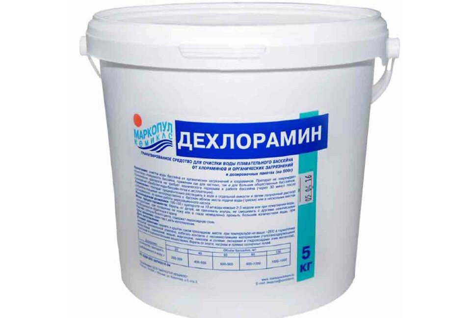 М17 Маркопул Кемиклс, Дехлорамин, 5кг ведро от хлораминов и органических загрязнений в Тольятти