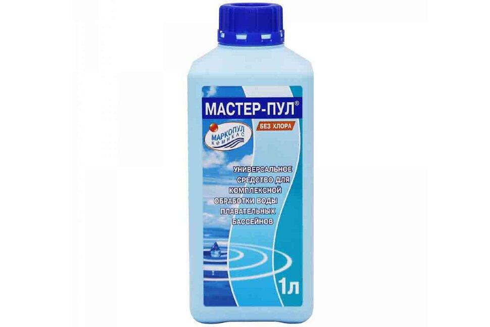 М20 Маркопул Кемиклс, МАСТЕР-ПУЛ, 1л бутылка для обеззараживания и очистки воды в Смоленске