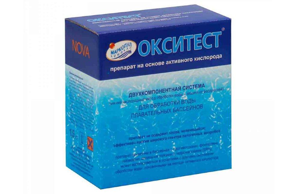 М23 Маркопул Кемиклс, Окситест, 1.5 кг коробка от водорослей в Туле