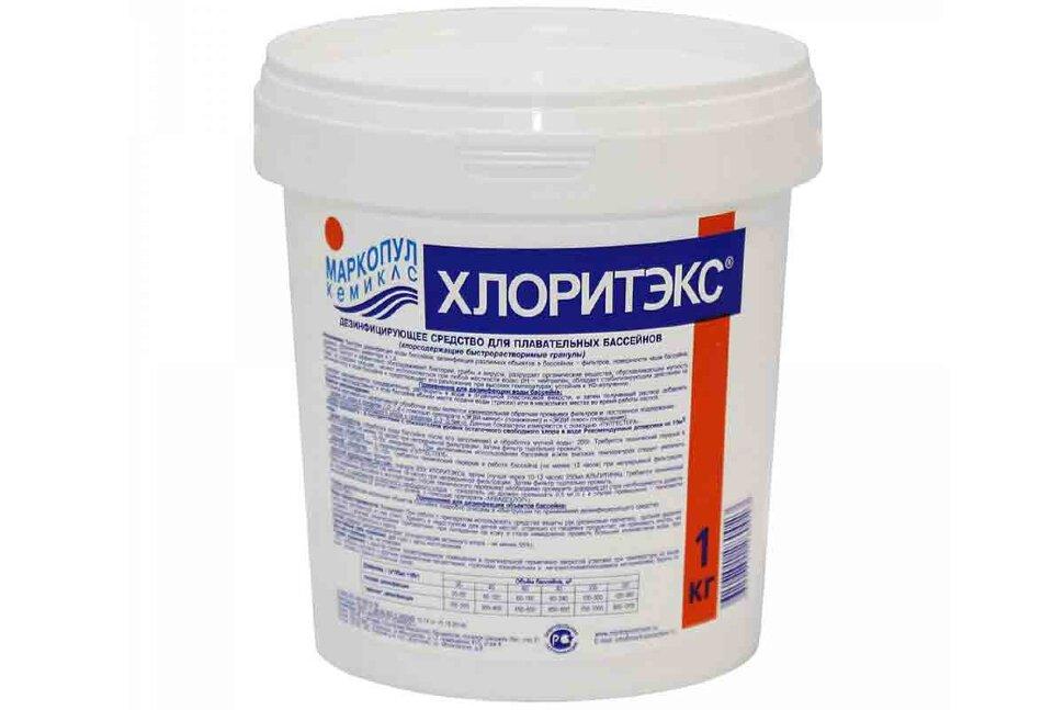 М26 Маркопул Кемиклс, Хлоритэкс, 1кг ведро, гранулы для дезинфекции воды в Тюмени
