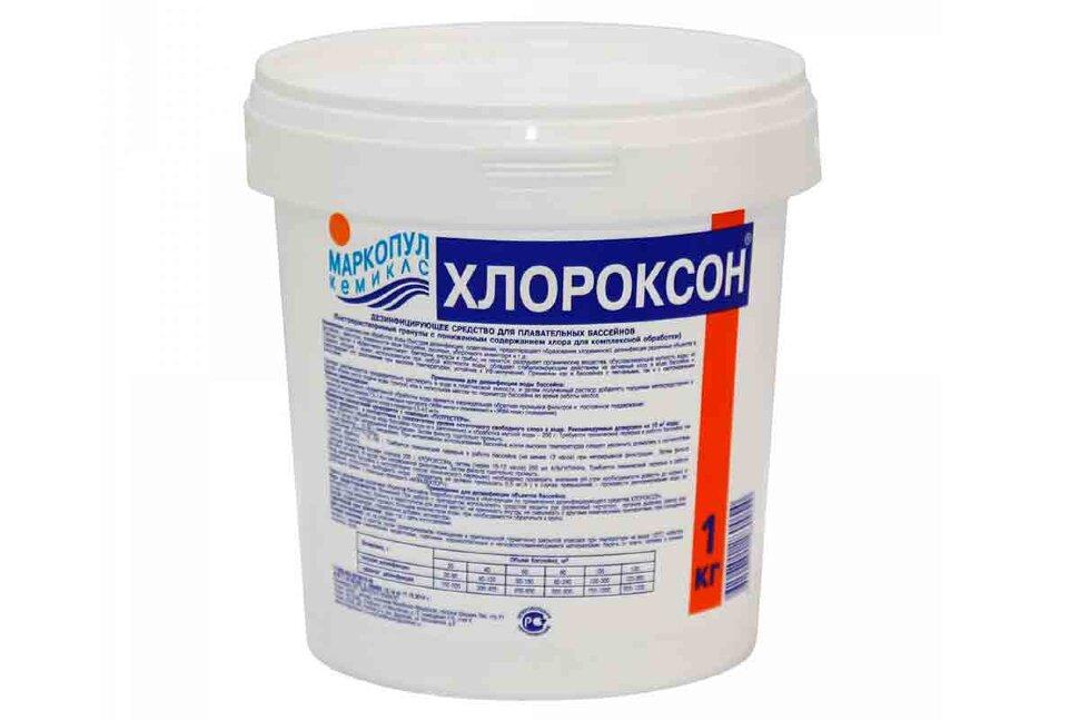 М28 Маркопул Кемиклс, Хлороксон, 1 кг ведро с пакетами по 100 гр, для дезинфекции, окисления органики, осветления В Красноярске