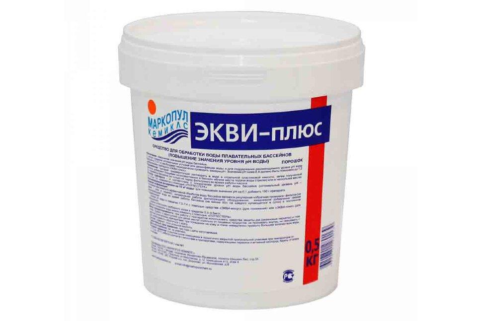 М30 Маркопул Кемиклс, ЭКВИ-ПЛЮС, 0.5 ведро, гранулы для повышения уровня pH воды в Оренбурге
