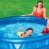 Детский надувной бассейн для дачи INTEX 58431