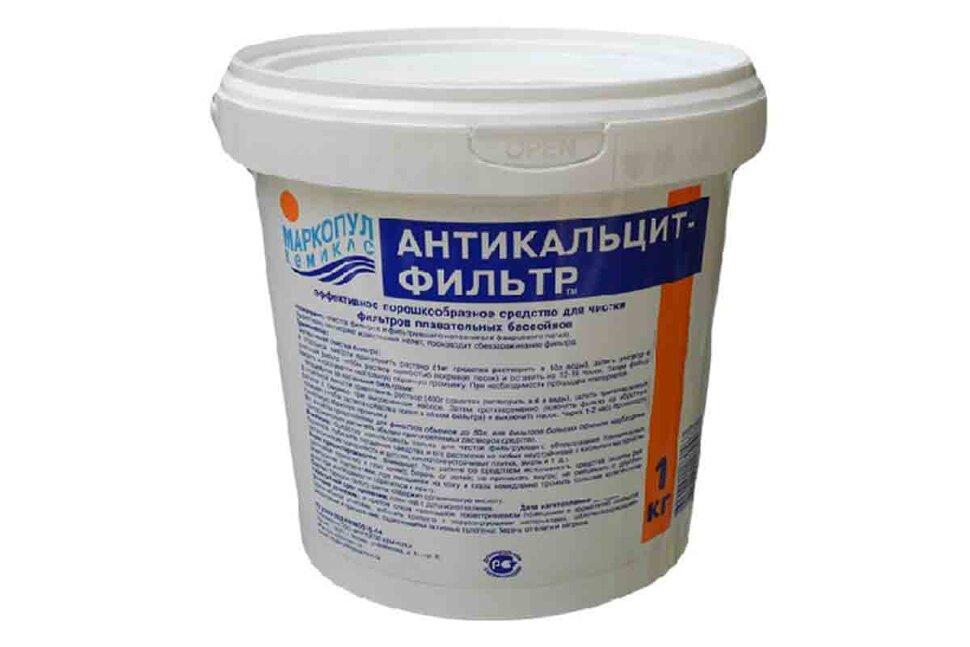 М48 Маркопул Кемиклс, АНТИКАЛЬЦИТ ФИЛЬТР, 1 кг ведро, гранулы для очистки оборудования от известкового налета  в Казани