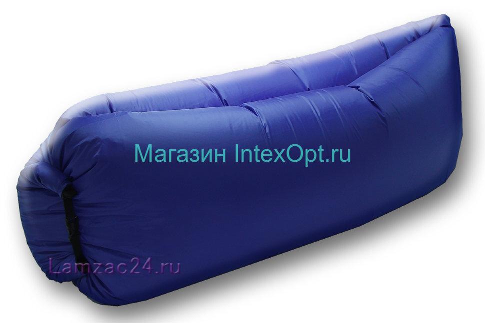 Надувной диван ламзак (темно-синий) в Туле