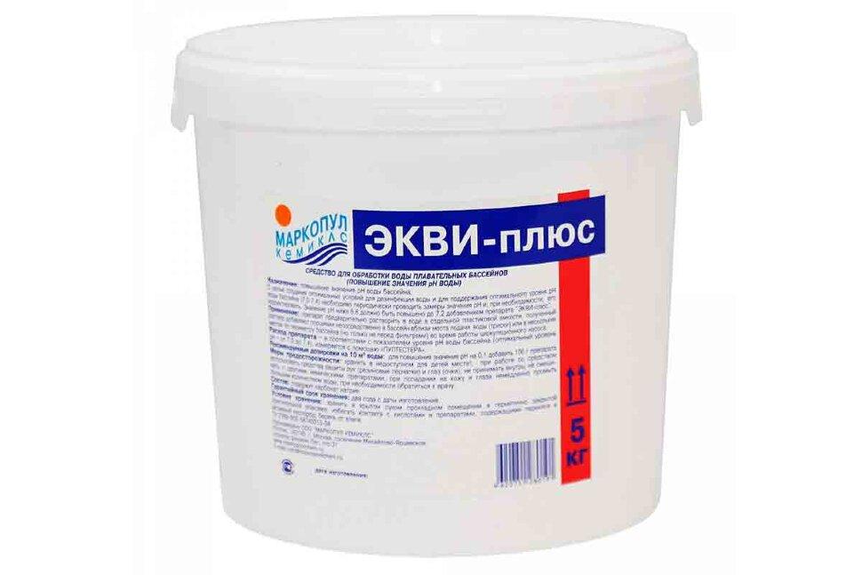 М49 Маркопул Кемиклс, ЭКВИ-ПЛЮС, 5 кг ведро, гранулы для повышения уровня pH воды в Уфе