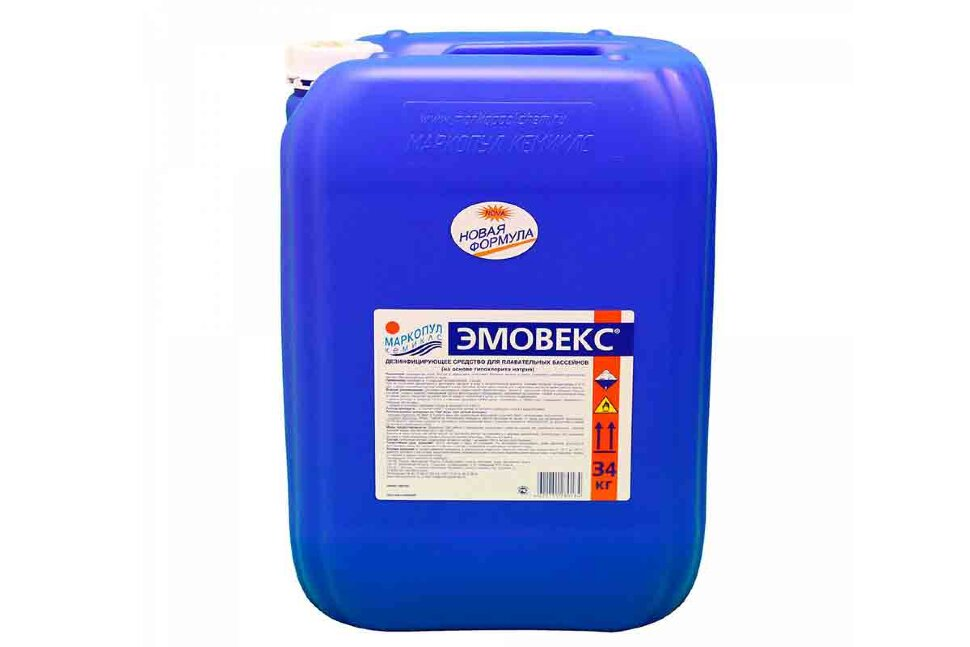 М57 Маркопул Кемиклс Эмовекс - новая формула 30 л. (34 кг) в Тюмени