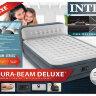 Двуспальная надувная кровать со спинкой INTEX 64448 в Тольятти