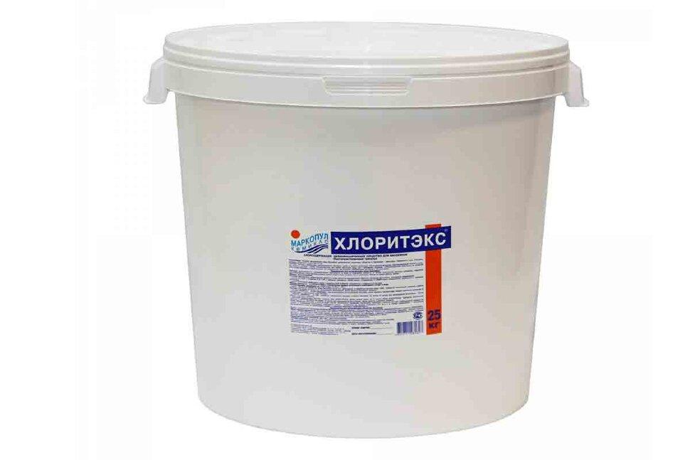 М75 Маркопул Кемиклс Хлоритэкс, 25 кг ведро гранулы в Уфе