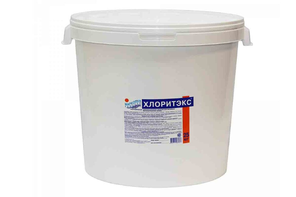 М75 Маркопул Кемиклс Хлоритэкс, 25 кг ведро гранулы в Оренбурге
