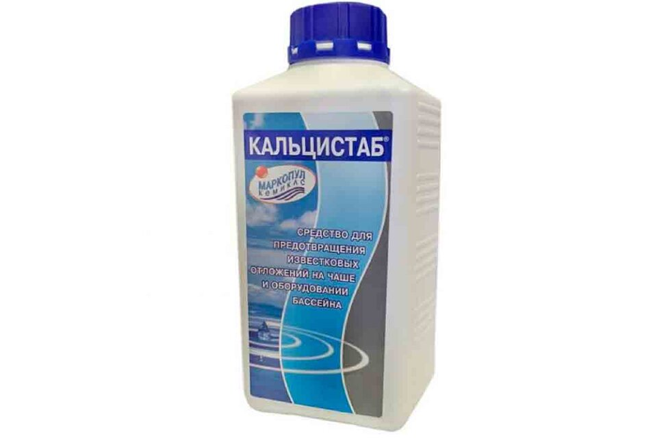 М86 Маркопул Кемиклс КАЛЬЦИСТАБ для защиты от известковых отложений и удаления металлов 10л в Казани