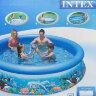 Надувной бассейн INTEX Easy Set 28134 В Красноярске