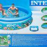 Надувной бассейн INTEX Easy Set 28136/54906 со скидкой, помятая упаковка в Уфе